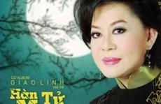 Sau mổ tim, ca sĩ Giao Linh nghỉ hát nửa năm