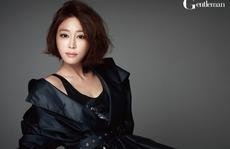 Mỹ nhân Kang Ye Won: Thích đàn ông có cổ chân gợi cảm!