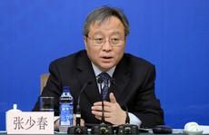 Trung Quốc bắt cựu thứ trưởng tài chính 'đổi tiền lấy tình'