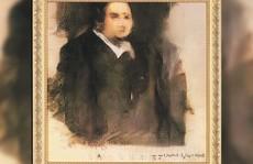 Tranh chân dung do trí tuệ nhân tạo vẽ bán được 10 tỉ đồng