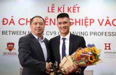Công Vinh làm chủ tịch quản lý môn bóng đá Tập đoàn giáo dục Nguyễn Hoàng