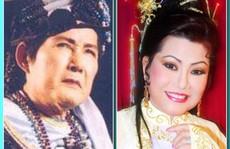 Tấn Tài - Phượng Liên: 'Hoàng đế' và 'nữ hoàng' đĩa nhựa