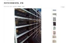 Làn sóng bán tháo 'trâu cày' trên thị trường đào tiền ảo