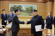 Ông Kim Jong-un gây bất ngờ