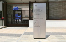 Nhân viên ngoại giao Mỹ ở Trung Quốc 'nghe thấy âm thanh bí ẩn'