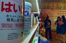 """Thị trường sản phẩm """"mẹ và bé"""" Việt Nam hấp dẫn đại gia Nhật"""
