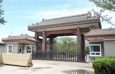 Trung Quốc: Chu Vĩnh Khang, Bạc Hy Lai làm gì trong 'lồng hổ' Tần Thành?