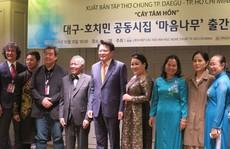 'Cây tâm hồn' nở hoa ở Daegu
