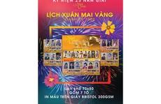 Phát hành bộ lịch 'Mai Vàng - Xuân Canh Tý 2020'