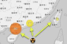 'Sự cố phóng xạ trên biển Đông' là tin giả?