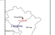 2 trận động đất liên tiếp xảy ra tại Cao Bằng trong sáng nay 25-11