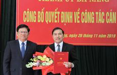 Ông Nguyễn Đức Nam làm Tổng Biên tập Báo Đà Nẵng
