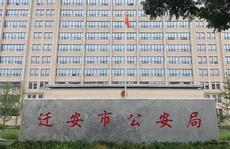 Hiếp dâm nhiều bé gái, cựu sếp công an Trung Quốc lãnh hơn 16 năm tù