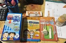 Nhập thiết bị y tế, đồ dùng trẻ em từ Trung Quốc, 'hô biến' thành hàng Nhật, Hàn