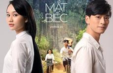 Phan Mạnh Quỳnh đổi lời bài hát vì 'Mắt biếc'