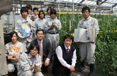Cảnh báo lừa đảo nhận tiền trợ cấp 100.000 Yên tại Nhật