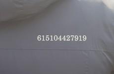 Áo khoác ghi mã số bí mật dành cho ông Kim Jong-un