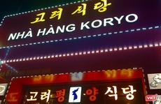 Khám phá món ăn ở nhà hàng Triều Tiên tại Hà Nội