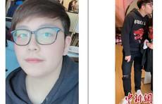 Sinh viên Trung Quốc bị bắt cóc ở Canada giữa tâm 'bão' Huawei