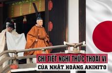 [eMagazine] Lễ thoái vị của Nhật hoàng Akihito đã diễn ra thế nào?