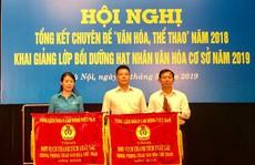 HÀ NỘI: Thành lập 39 điểm sinh hoạt văn hóa cho công nhân