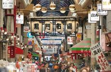 5 địa điểm du khách không nên bỏ lỡ khi đến Osaka