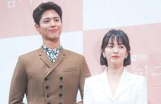 Cặp đôi 'Hậu duệ mặt trời' chia tay: Phía Park Bo Gum lên tiếng cảnh báo
