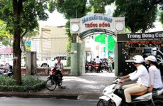 Vì sao dự án bãi đậu xe ngầm Trống Đồng được loại khỏi danh sách thu hồi?
