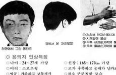 Hàn Quốc vén màn 'vụ án Hwaseong' bí ẩn sau hơn 3 thập kỷ