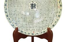 Đĩa gốm Chu đậu 1.000 chữ 'Long' viết bằng thư pháp được vinh danh kỷ lục Guiness thế giới