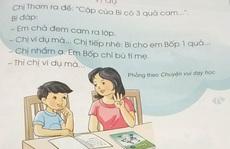 'Tác giả sách giáo khoa không hình dung được sách mình đào tạo con người nào!'