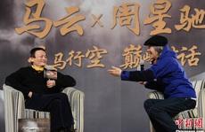 """Châu Tinh Trì nói gì trước câu hỏi """"nhạy cảm"""" của tỷ phú Jack Ma?"""