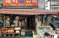 Quán 'Ký sinh trùng' ở Hàn Quốc