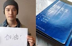 Huỳnh Hiểu Minh không thể về nhà vì Covid-19