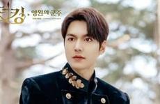 Lee Min-ho trở lại!