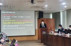 Cảnh sát Hàn Quốc bắt 8 trẻ vị thành niên điều hành 'phòng chat sex'