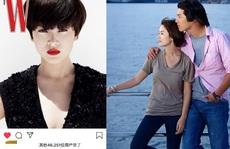 Dấu hiệu nghi vấn Song Hye Kyo và Hyun Bin quay lại hẹn hò