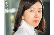Kim Hee-ae - Xứng danh 'Nữ hoàng phim ngoại tình'