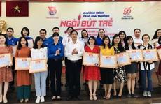 Thành đoàn TP HCM tuyên dương 24 cá nhân đạt giải thưởng 'Ngòi bút trẻ' năm 2020