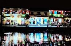 Quảng Nam đề nghị xử lý phim có chú thích Hội An là của Trung Quốc