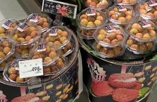 Vải thiều Việt Nam có giá bán gần 14.000 đồng/quả ở Nhật Bản