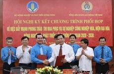 Tổng LĐLĐ Việt Nam và Bộ NN-PTNT ký kết chương trình phối hợp