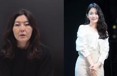 Hai nữ nghệ sĩ phải xin lỗi công chúng vì 'lồng quảng cáo'