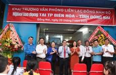 Báo Người Lao Động ra mắt văn phòng liên lạc khu vực Đông Nam Bộ