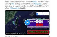 Máy bay Mỹ áp sát không phận Trung Quốc