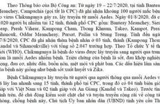 An Giang tăng cường kiểm soát 'bệnh lạ' Chikungunya đang lây lan tại Campuchia