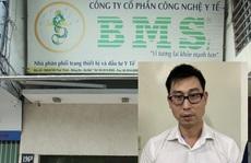 Nâng giá thiết bị y tế ở BV Bạch Mai: Chiêu trò liên danh của BMS để 'thâu tóm' các gói thầu