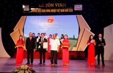 """C.P. Việt Nam nhận danh hiệu """"Thương hiệu vàng nông nghiệp Việt Nam 2020"""""""