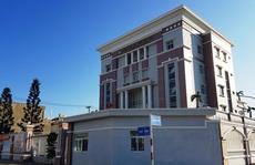 Khởi tố vụ án tại Ngân hàng Nhà nước Chi nhánh Phú Yên