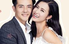 """Vợ chồng Đông Nhi làm khách mời đặc biệt của """"Tuần lễ điện ảnh Nhật"""" 2021"""